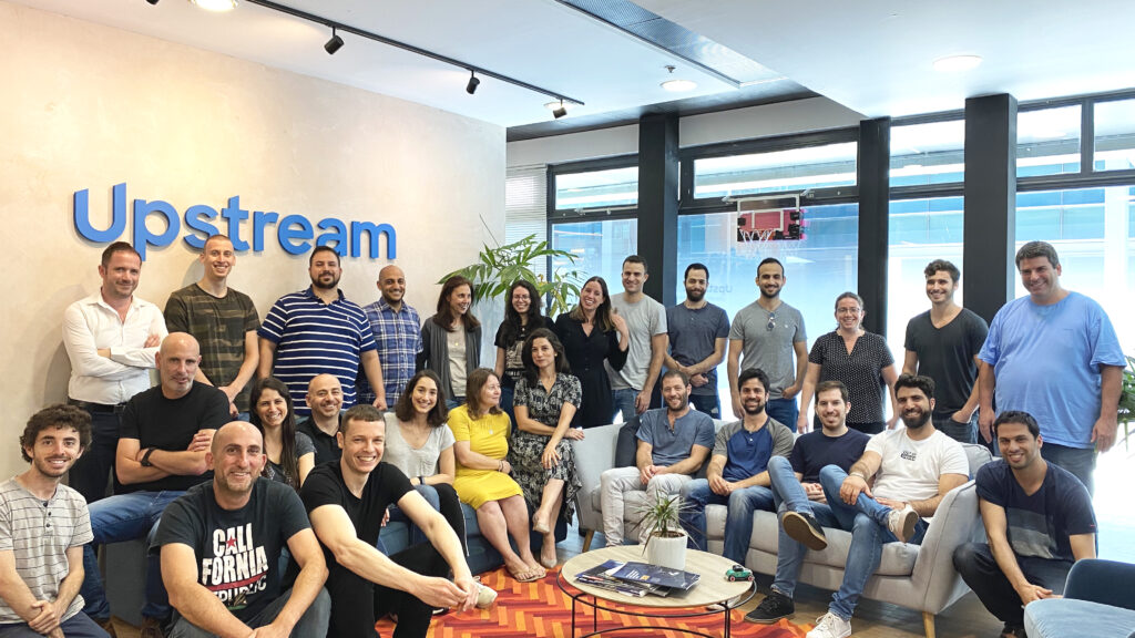 Upstream Employees